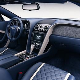 Интерьер в камне от Bentley