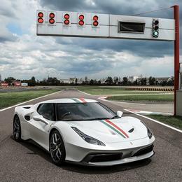 Подарок на заказ: Ferrari 458 MM Speciale