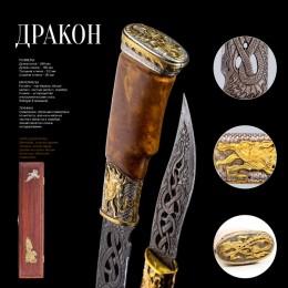 Нож «Дракон» с ларцом для хранения