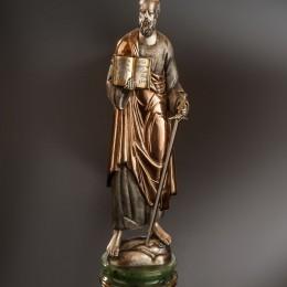 Печать Святой Павел