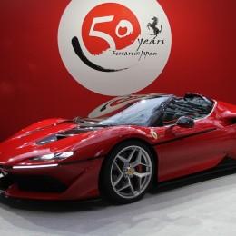 Ferrari J50 для Японии