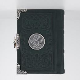 Коран Благородство