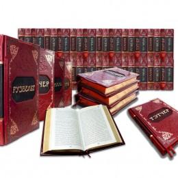 Гении власти в 47 томах