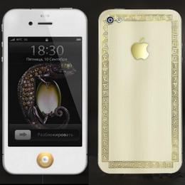 Пресс-релиз iPhone 4 Princess