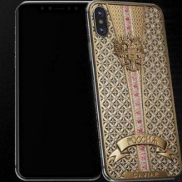 iPhone X от Caviar с 344 бриллиантами