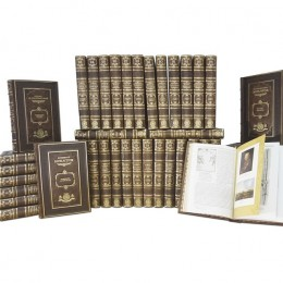 Библиотека 98 томов (полководцы, правители и путешествия)