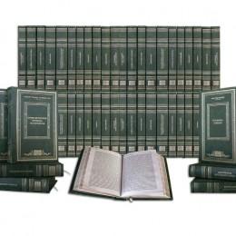 Библиотека мировой классики в 100 томах