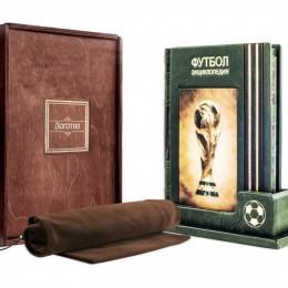 Энциклопедия футбола в 3х томах