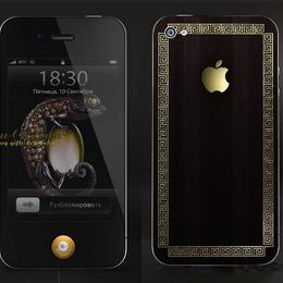 iPhone Princess Black