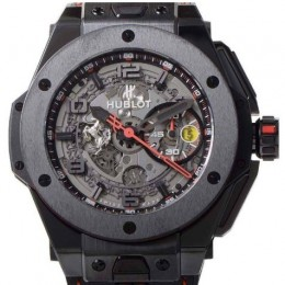 Hublot Big Bang Ferrari All Black 45