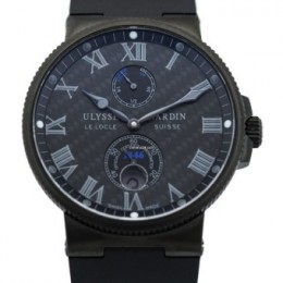 Ulysse Nardin Marine Chronometer - 41mm