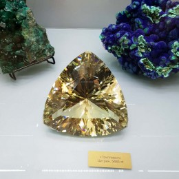 Цитрин 5480 карат (Триллиант)