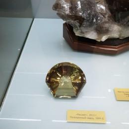 Полихромный кварц 1640 карат
