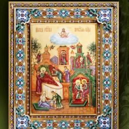 Икона Рождество Пресвятой Богородицы (серебро, финифть)