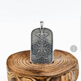 Армянский жетон Хачкар с алфавитом