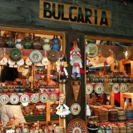 Подарки из Болгарии