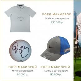 Рори Макилрой автографы на поло, кепке и мяче