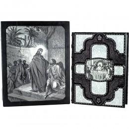Библия в иллюстрациях Г. Доре