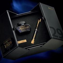 Pelikan Herzstück 1929 – в честь 90-летия ручки, которая вошла в историю