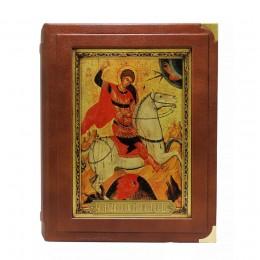 Чтимый небесным царем воин: публикация одного памятника:икона Чудо Георгия о змие - уникальный памятник XVI века
