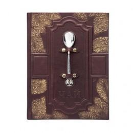 Книга «Чай» + серебряная ложка