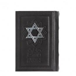 Книга Псалмов (кожа, серебро)
