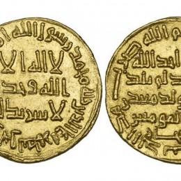 Исламская золотая монета ушла с молотка за 4,7 миллиона долларов