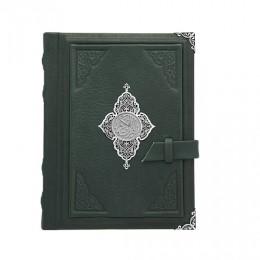 Коран «Могущество» на русском языке