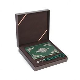 Подарочный набор с Кораном