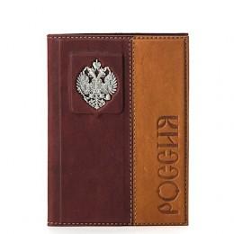 Обложка для паспорта «Символ»