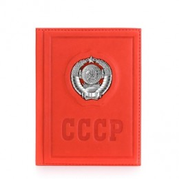 Обложка для паспорта «Ностальгия»