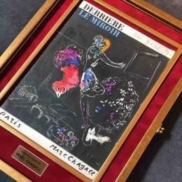 Автограф Марк Шагал (на альбоме)