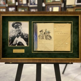 Автограф Юрий Гагарин (на конверте)