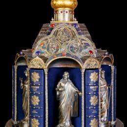 Библия в Сионе (бронза, серебро, камни)
