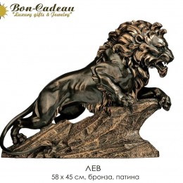 Композиция Царь-зверей (бронза, L=58 см)