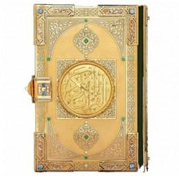 Коран (золото, фианиты, кожа)