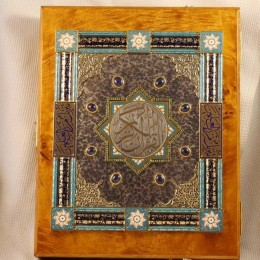Коран на арабском языке с подписью главы мусульман Ирана