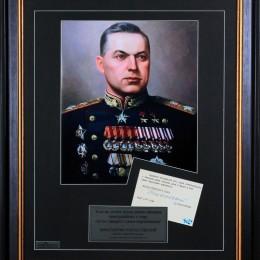 Константин Рокоссовский (автограф на открытке)