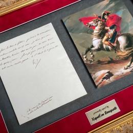 Автограф Наполеон Бонапарт I на письме
