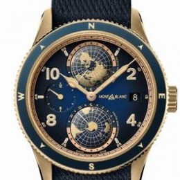 Montblanc 1858 Geosphere Messner Limited Edition