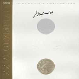 Автограф Мохаммеда Али (на олимпийской программе 1996 года)