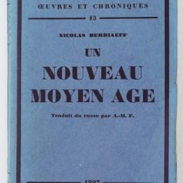 Николай Бердяев (книга с автографом)