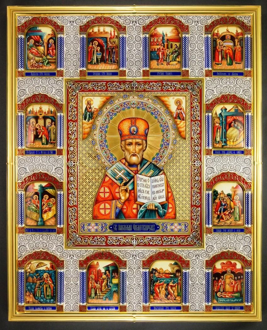 Икона «Св. Николай Чудотворец»