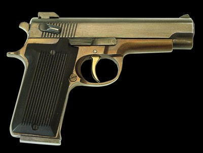 Пистолет Smith & Wesson (1:2)