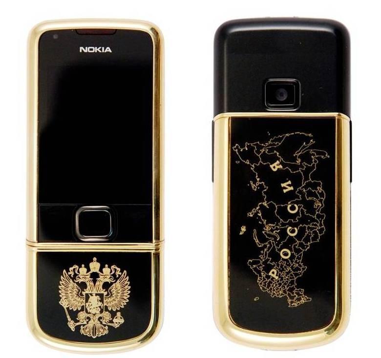 Nokia 8800 Gold Arte Russia