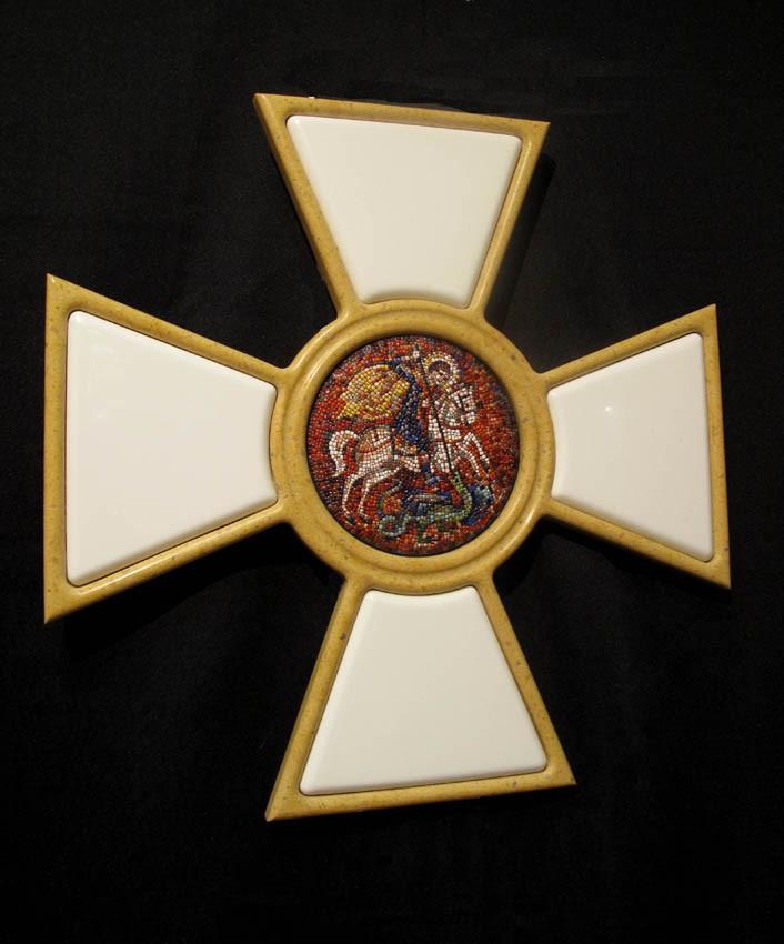 Большой Георгиевский крест