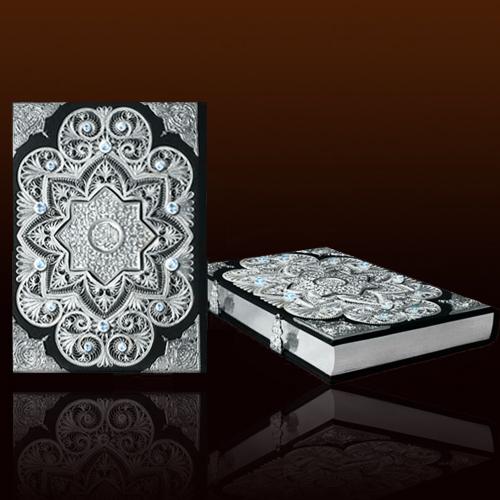 Эксклюзивный Коран