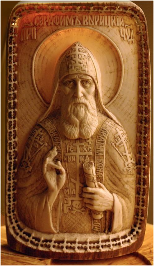 Святой Серафим Вырицкий чудотворец