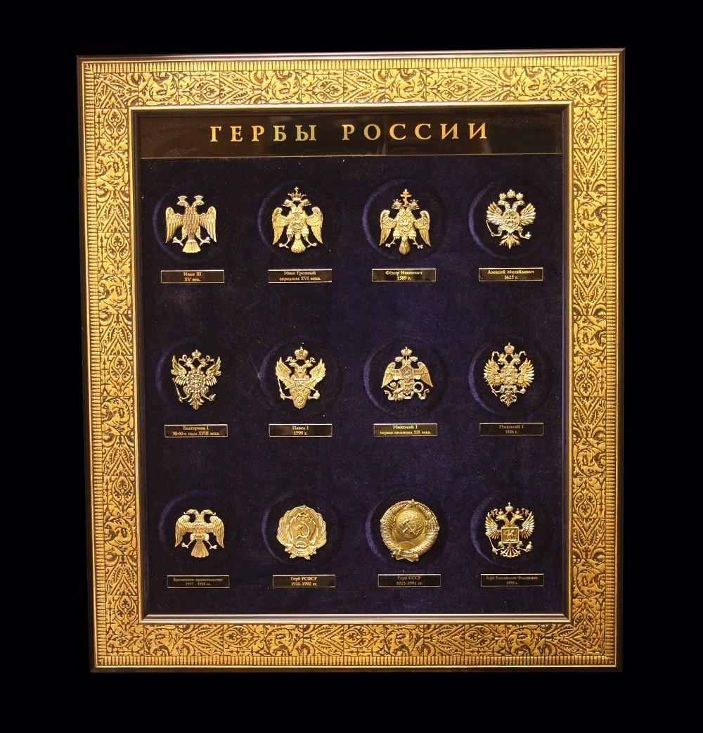 Панно синее «Гербы России»