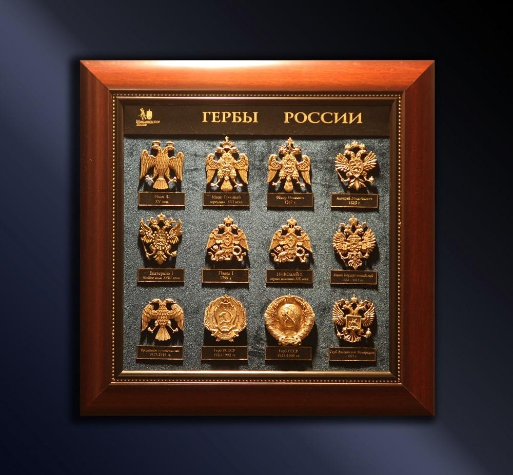 Панно серебро «Гербы России»